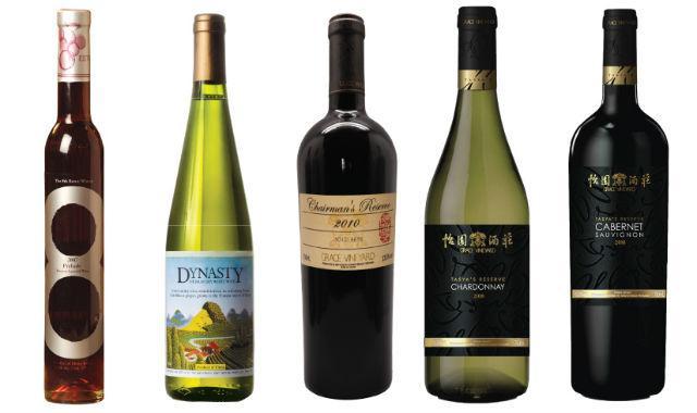 Vinhos chineses de muito boa qualidade, hoje encontrados em lojas especializadas de vários países